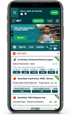 22Bet Review 2021 - A Vibrant Sportsbook for All Types of Players